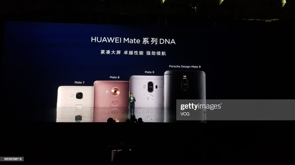 Huawei Unveils Mate 10 Series In Shanghai