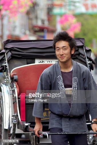 Rickshaw driver, Asakusa. : Stock Photo