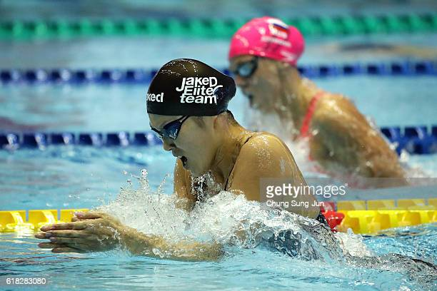 Rie Kanetou of Japan competes in the Women's 200m Breaststroke final on the day two of the FINA Swimming World Cup 2016 Tokyo at Tokyo Tatsumi...