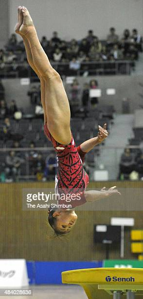 Rie Tanaka of Japan competes in the Women's Floor apparatus during the Toyota International Artistic Gymnastics at Toyota Sky Hall on December 11...