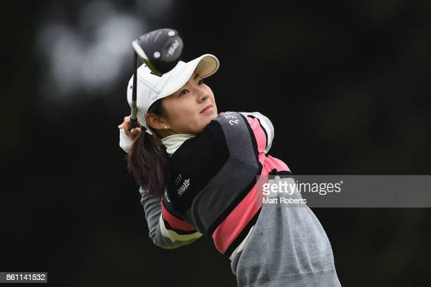 Rie Tsuji of Japan hits her tee shot on the 15th hole during the second round of the Fujitsu Ladies 2017 at the Tokyu Seven Hundred Club on October...
