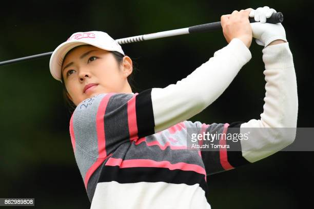Rie Tsuji of Japan hits her tee shot on the 18th hole during the first round of the Nobuta Group Masters GC Ladies at the Masters Golf Club on...