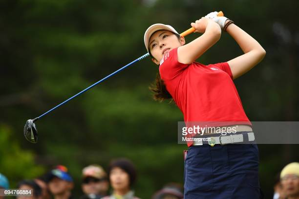 Rie Tsuji of Japan hits her tee shot on the 5th hole during the final round of the Suntory Ladies Open at the Rokko Kokusai Golf Club on June 11 2017...