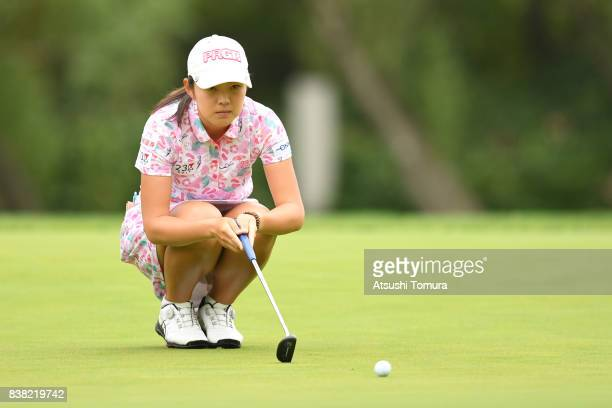 Rie Tsuji of Japan lines up her putt on the 10th hole during the first round of the Nitori Ladies 2017 at the Otaru Country Club on August 24 2017 in...