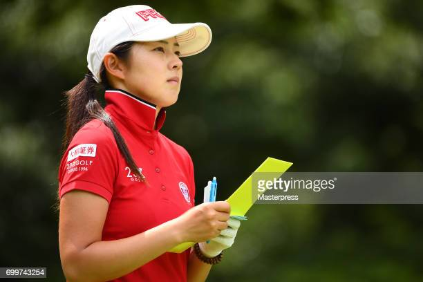 Rie Tsuji of Japan looks on during the first round of the Earth Mondamin Cup at the Camellia Hills Country Club on June 22 2017 in Sodegaura Japan