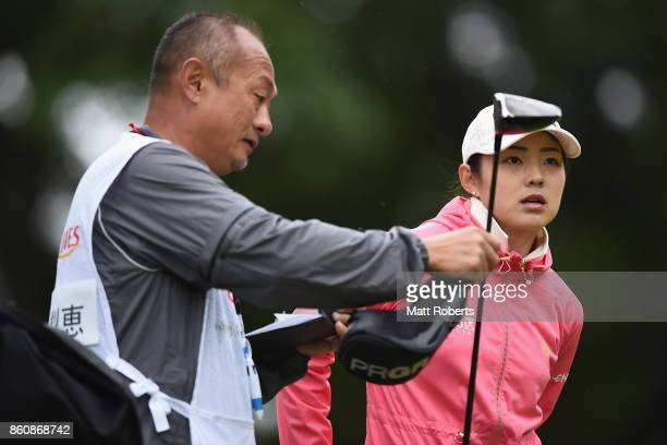 Rie Tsuji of Japan looks on during the first round of the Fujitsu Ladies 2017 at the Tokyu Seven Hundred Club on October 13 2017 in Chiba Japan