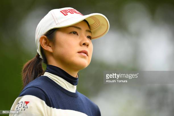 Rie Tsuji of Japan looks on during the second round of the Nobuta Group Masters GC Ladies at the Masters Golf Club on October 20 2017 in Miki Hyogo...