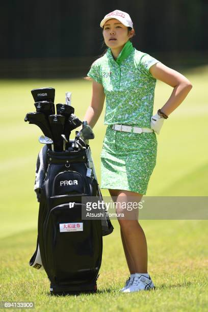 Rie Tsuji of Japan looks on during the second round of the Suntory Ladies Open at the Rokko Kokusai Golf Club on June 9 2017 in Kobe Japan