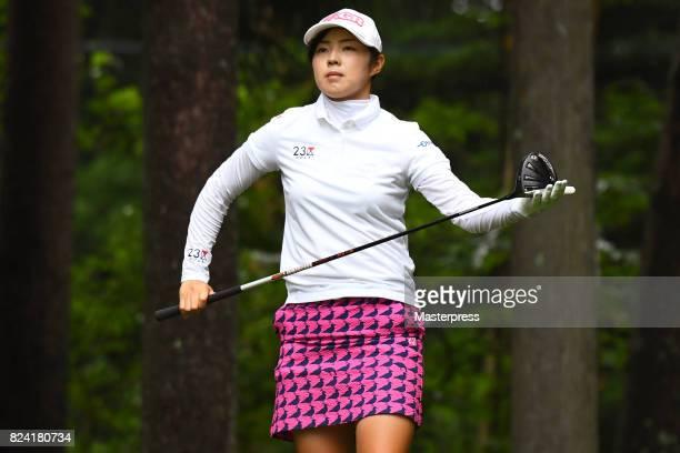 Rie Tsuji of Japan looks on during the third round of the Daito Kentaku Eheyanet Ladies 2017 at the Narusawa Golf Club on July 29 2017 in Narusawa...