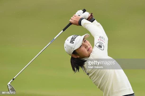 Rie Tsuji of Japan plays her second shot on the 5th hole during the final round of the Fujitsu Ladies 2017 at the Tokyu Seven Hundred Club on October...
