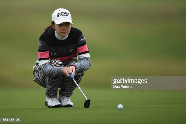 Rie Tsuji of Japan prepares to putt during the second round of the Fujitsu Ladies 2017 at the Tokyu Seven Hundred Club on October 14 2017 in Chiba...