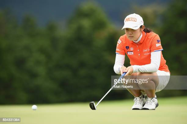 Rie Tsuji of Japan prepares to putt on the first green during the first round of the CAT Ladies Golf Tournament HAKONE JAPAN 2017 at the Daihakone...