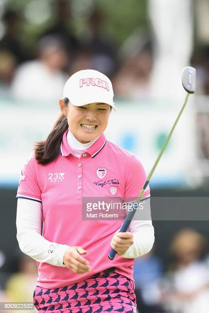 Rie Tsuji of Japan reacts after her putt on the 18th green during the final round of the NEC Karuizawa 72 Golf Tournament 2017 at the Karuizawa 72...
