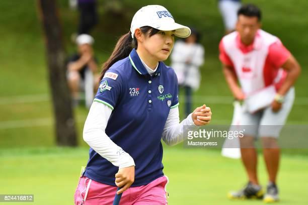 Rie Tsuji of Japan reacts during the Daito Kentaku Eheyanet Ladies 2017 at the Narusawa Golf Club on July 30 2017 in Narusawa Yamanashi Japan