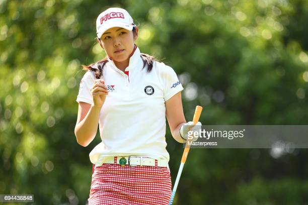 Rie Tsuji of Japan reacts during the third round of the Suntory Ladies Open at the Rokko Kokusai Golf Club on June 10 2017 in Kobe Japan