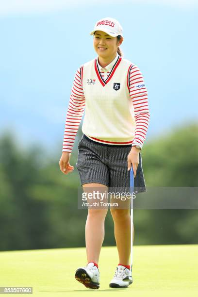 Rie Tsuji of Japan smiles during the second round of Stanley Ladies Golf Tournament at the Tomei Country Club on October 7 2017 in Susono Shizuoka...