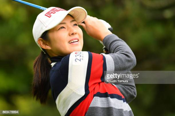 Rie Tsuji of Japan smiles during the second round of the Nobuta Group Masters GC Ladies at the Masters Golf Club on October 20 2017 in Miki Hyogo...