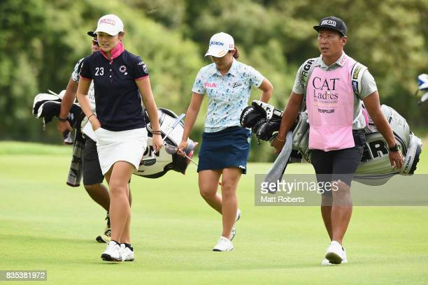 Rie Tsuji of Japan walks the 12th hole fairway during the second round of the CAT Ladies Golf Tournament HAKONE JAPAN 2017 at the Daihakone Country...