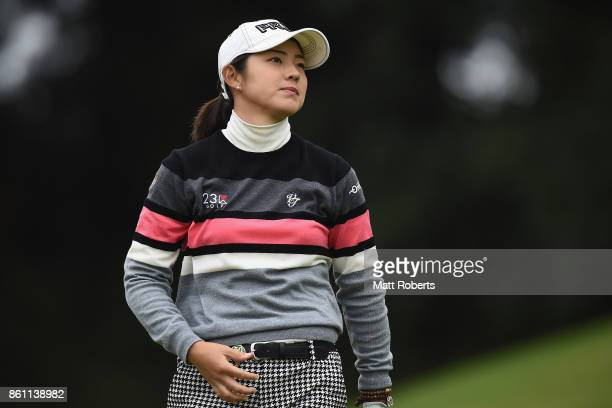 Rie Tsuji of Japan watches her tee shot on the 15th hole during the second round of the Fujitsu Ladies 2017 at the Tokyu Seven Hundred Club on...