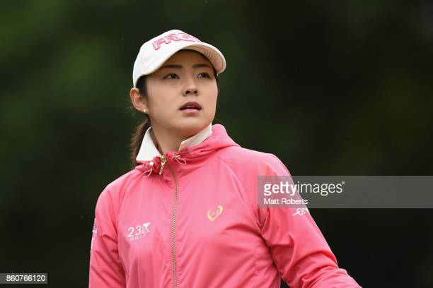 Rie Tsuji of Japan watches her tee shot on the 2nd hole during the first round of the Fujitsu Ladies 2017 at the Tokyu Seven Hundred Club on October...