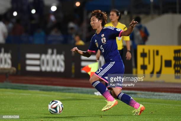 Rie Usui of Japan keeps the ball during the women's international friendly match between Japan and Ghana at ND Soft Stadium on September 13 2014 in...
