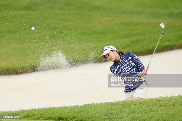 Riho Fujisaki of Japan hits from a bunker on the 2nd hole during the final round of the Fujitsu Ladies 2016 at the Tokyu Seven Hundred Club on...