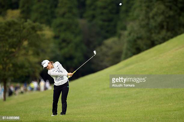 Riho Fujisaki of Japan hits her second shot on the 16th hole during the first round of the Fujitsu Ladies 2016 at the Tokyu Seven Hundred Club on...