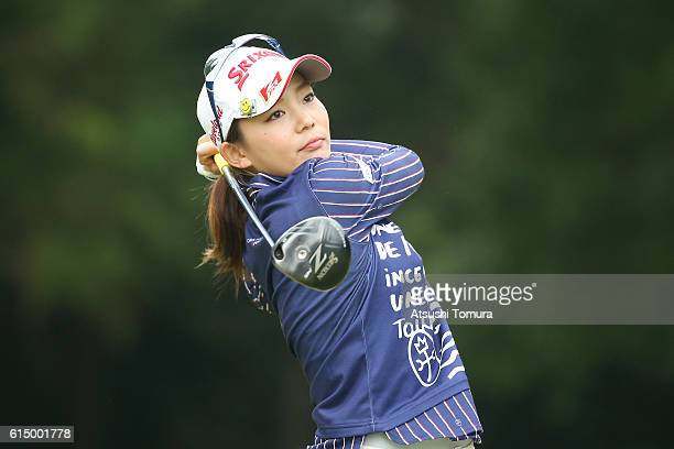 Riho Fujisaki of Japan hits her tee shot on the 2nd hole during the final round of the Fujitsu Ladies 2016 at the Tokyu Seven Hundred Club on October...