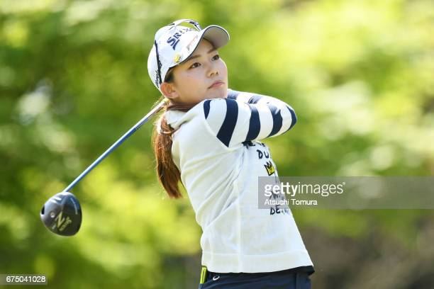 Riho Fujisaki of Japan hits her tee shot on the 2nd hole during the final round of the CyberAgent Ladies Golf Tournament at the Grand Fields Country...
