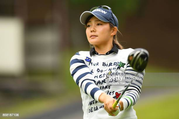 Riho Fujisaki of Japan hits her tee shot on the 2nd hole during the first round of Stanley Ladies Golf Tournament at the Tomei Country Club on...