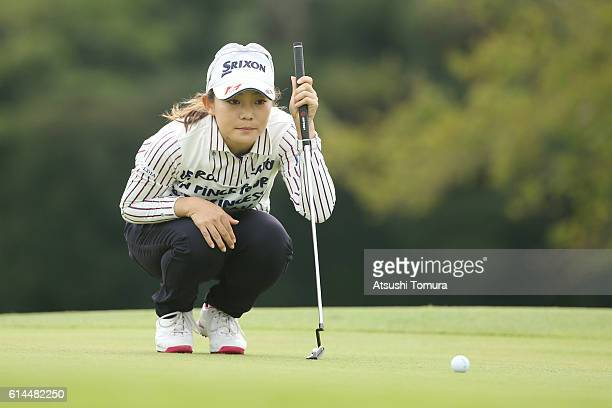 Riho Fujisaki of Japan lines up her putt on the 18th green during the first round of the Fujitsu Ladies 2016 at the Tokyu Seven Hundred Club on...