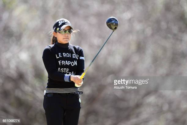 Riho Fujisaki of Japan lines up her tee shot on the 3rd hole during the first round of the Yokohama Tire PRGR Ladies Cup at the Tosa Country Club on...