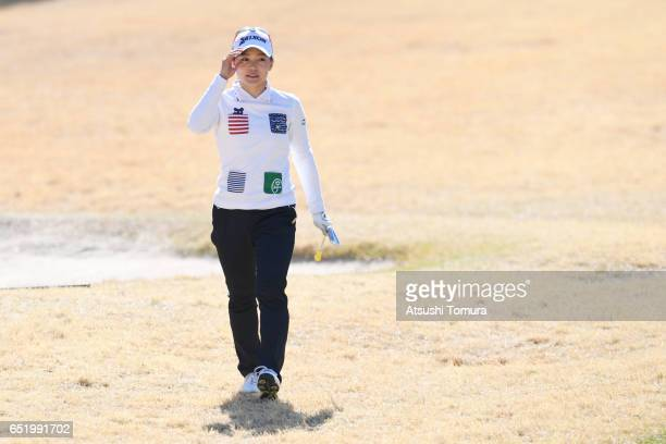 Riho Fujisaki of Japan looks on during the second round of the Yokohama Tire PRGR Ladies Cup at the Tosa Country Club on March 11 Konan Japan