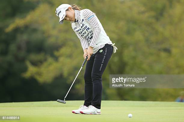 Riho Fujisaki of Japan putts on the 18th green during the first round of the Fujitsu Ladies 2016 at the Tokyu Seven Hundred Club on October 14 2016...