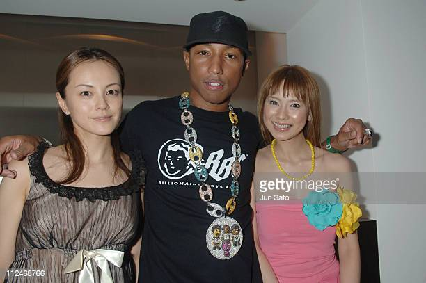 Riho Makise Pharrell Williams of N*E*R*D and Sakura Uehara