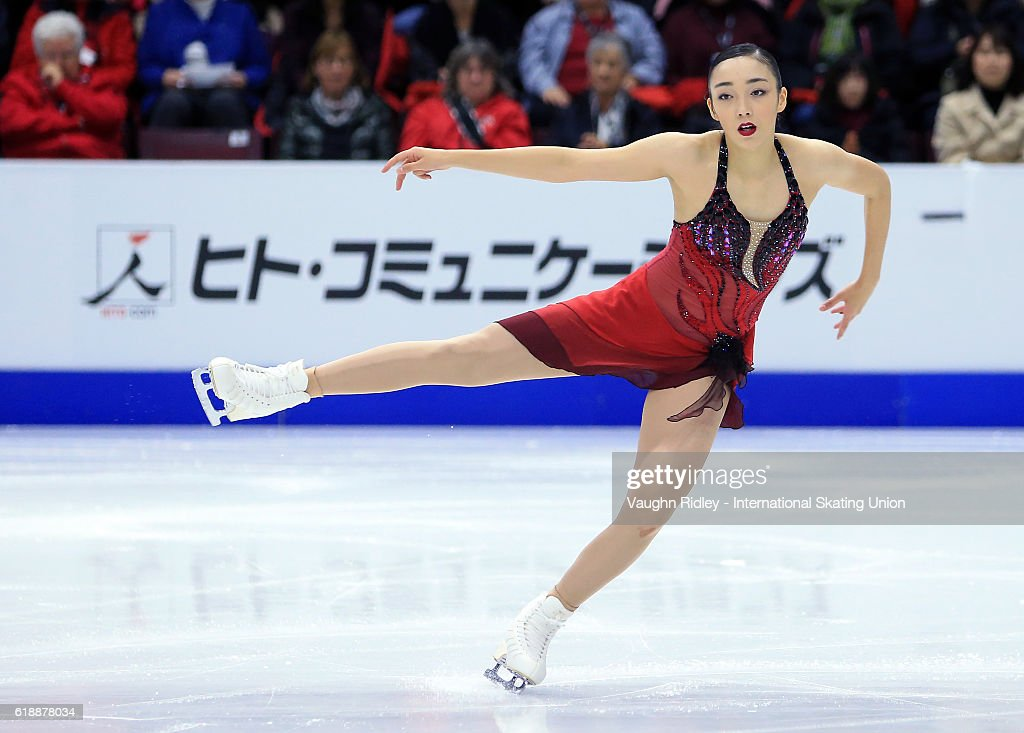 Rika Hongo of Japan competes in the Ladies Short Program during the ISU Grand Prix of Figure Skating Skate Canada International at Hershey Centre on October 28, 2016 in Mississauga, Canada.