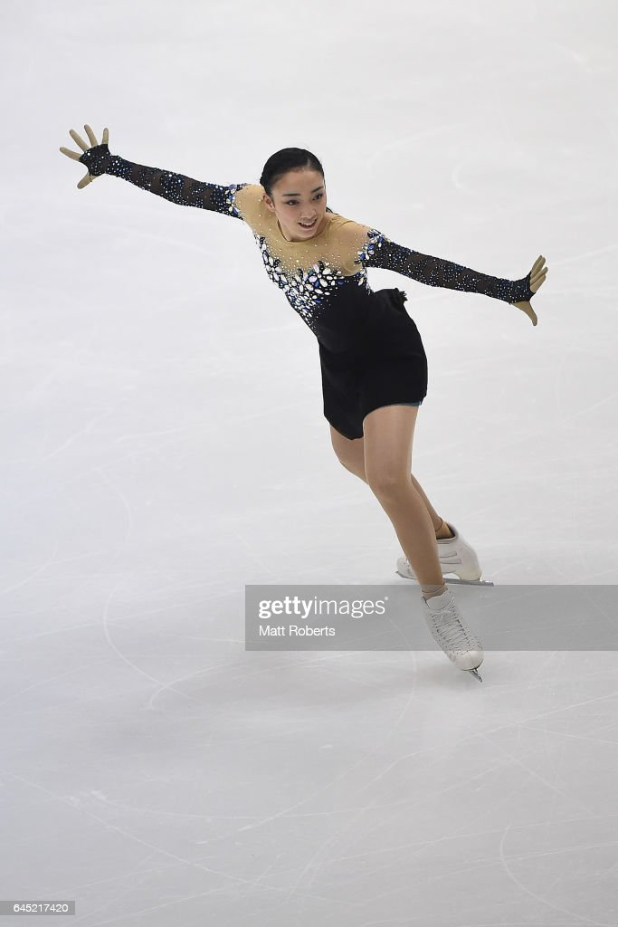 The Asian Winter Games 2017 - Day 8