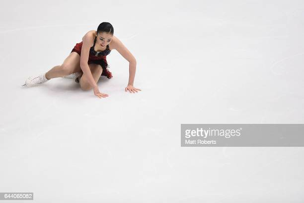 Rika Hongo of Japan competes in the women's short program figure skating on day six of the 2017 Sapporo Asian Winter Games at Makomanai Indoor...