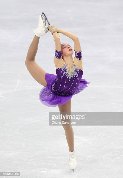 Rika Hongo of Japan performs during the Ladies Short Program on day two of the ISU Four Continents Figure Skating Championships 2015 at the Mokdong...