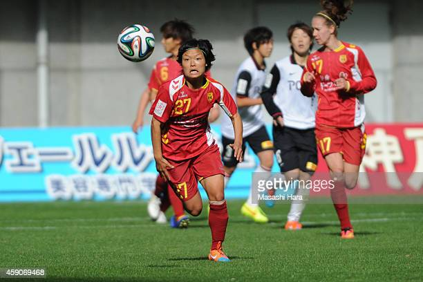 Rika Masuya of INAC Kobe Leonessa in action during the Nadeshiko League match between INAC Kobe Leonessa and Urawa Red Diamonds Ladies at Noevir...