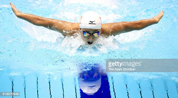 Rikako Ikee competes in the Women'a 100m Butterfly during day two of the Japan Swim 2016 at Tokyo Tatsumi International Swimming Pool on April 5 2016...