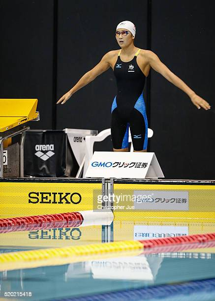 Rikako Ikee gets ready to compete in the women's 50m final during the Japan Swim 2016 at Tokyo Tatsumi International Swimming Pool on April 10 2016...
