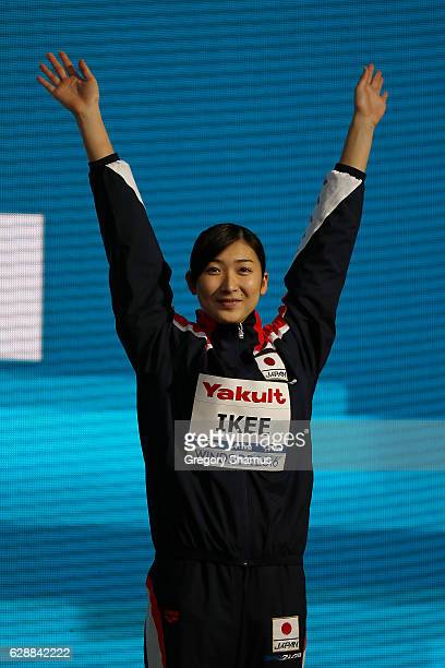 Rikako Ikee of Japan celebrates her bronze medal in the 50m Butterfly final on day four of the 13th FINA World Swimming Championships at the WFCU...