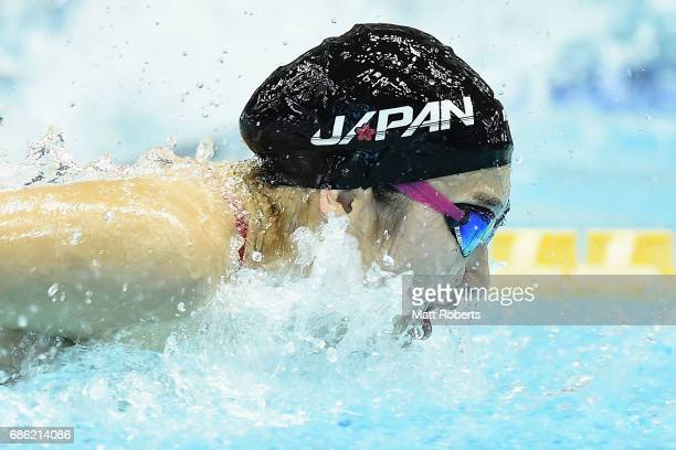 Rikako Ikee of Japan competes in the 100m Butterfly Final during the Japan Open 2017 at Tokyo Tatsumi International Swimming Pool on May 21 2017 in...