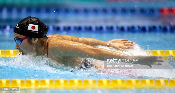 Rikako Ikee of Japan competes in the Women's 100m Butterfly final during day three of the Japan Open 2017 at Tokyo Tatsumi International Swimming...