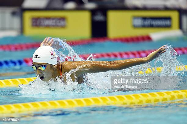 Rikako Ikee of Japan competes in the Women's 100m Butterfly final during the FINA Swimming World Cup 2015 at Tokyo Tatsumi International Swimming...