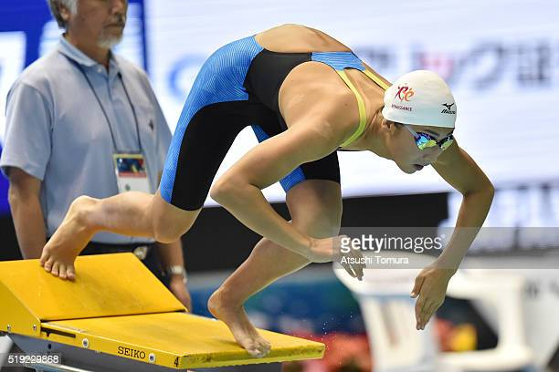 Rikako Ikee of Japan competes in the Women's 100m Butterfly final during the Japan Swim 2016 at Tokyo Tatsumi International Swimming Pool on April 5...