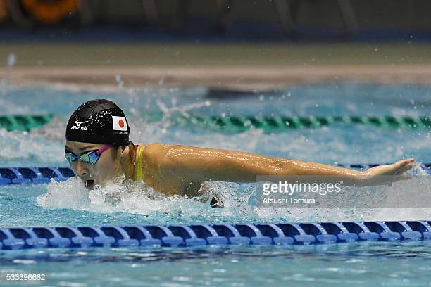 Rikako Ikee of Japan competes in the Women's 100m Butterfly final during the Japan Open 2016 at Tokyo Tatsumi International Swimming Pool on May 22...