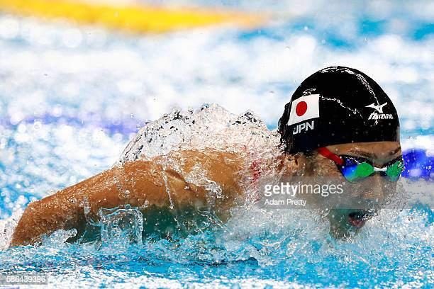 Rikako Ikee of Japan competes in the Women's 100m Butterfly heat 6 on Day 1 of the Rio 2016 Olympic Games at the Olympic Aquatics Stadium on August 6...