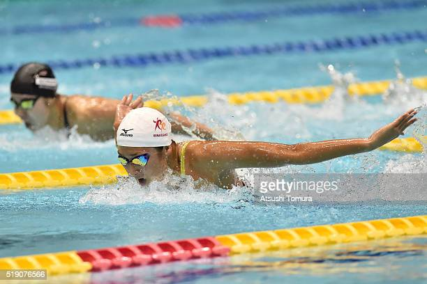 Rikako Ikee of Japan competes in the Women's 100m Butterfly semi finals during the Japan Swim 2016 day 1 at Tokyo Tatsumi International Swimming Pool...